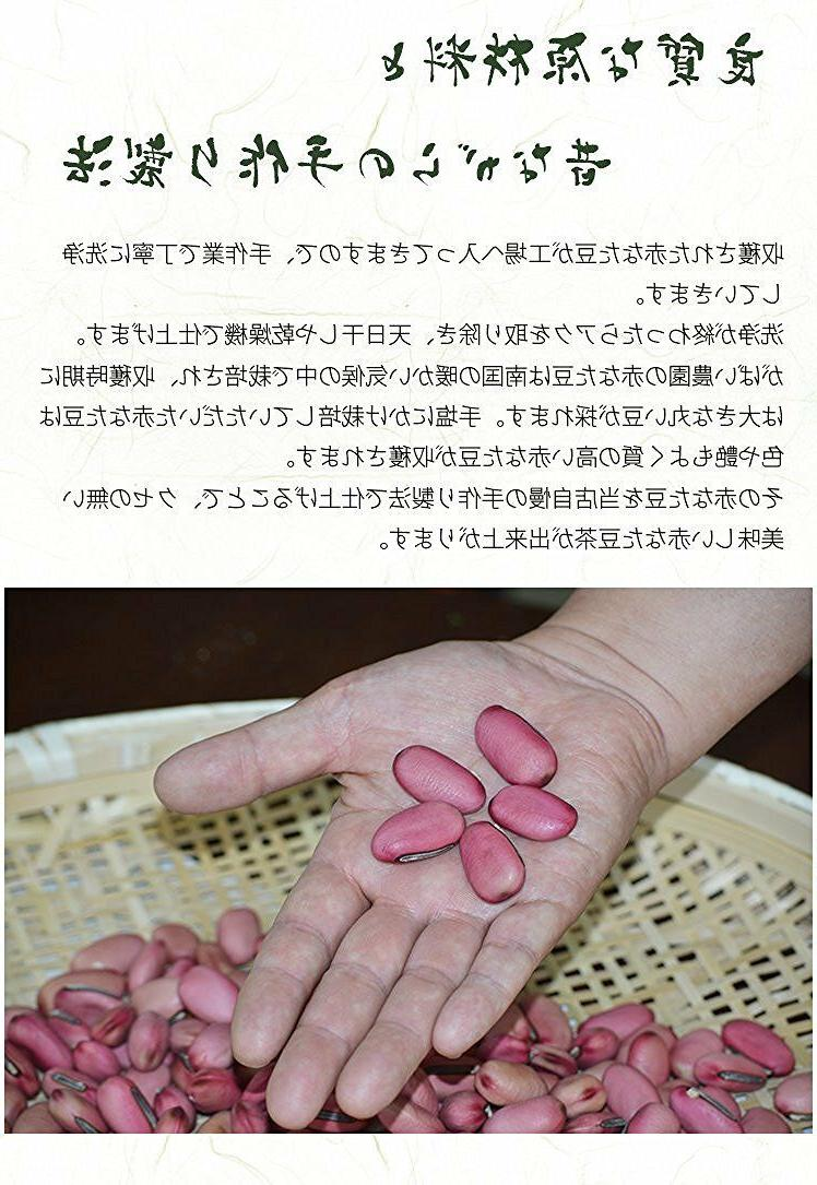 Sword Japan Blocked Noses 30 Tea Bags Tracking F/S