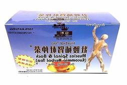 Muscles Spinal & Back Eucommia Herbal Tea - 20 Bags